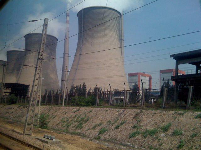 Fabrik Kina