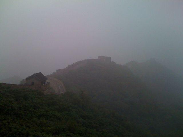 Muren i dimman